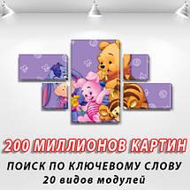 Модульная картина Винни Пух в комнату детскую, 80x140 см, (25x45-2/25х25-2/80x45), фото 2