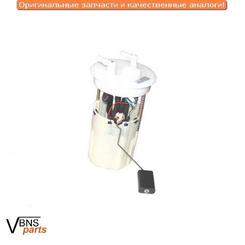 Насос топливный 2.0L/2.4L Mitshubishi (4G63,4G64) Chery Eastar B11 (Чери Истар)   B11-1106610