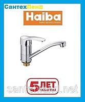 Смеситель для умывальника Haiba Focus 555 15 cm Nut