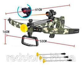 Арбалет ZY1908A (61см,прицел,лазер,стрелы-присоски)