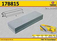 Брусок точильный,  TOPEX  17B815