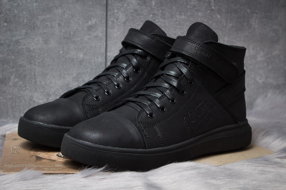 Зимние ботинки на меху Hilfiger Denim, черные (30901),  [  40 41 42 43 44 45  ]