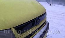 Зимняя накладка на решетку радиатора Фольксваген Т4 рестайл (заглушка решетки Volkswagen Transporter T4 FL)