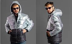 Куртка мужская батальная