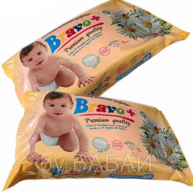 Детские влажные салфетки BRAVO+ (60шт) с экстрактом ромашки