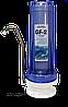 Бытовой фильтр с ресурсом две тысячи литров.