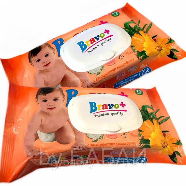 Детские влажные салфетки BRAVO+ (72шт) на клапане, с экстрактом календулы