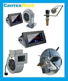 Автоматика, вентилятори і димососи для твердопаливних котлів