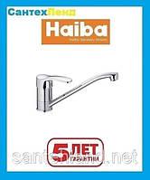 Смеситель для кухни Haiba Focus 004 25 см.