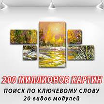 Модульная картина Оттепель  на Холсте, 80x140 см, (25x45-2/25х25-2/80x45), фото 2
