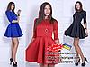 Жіноче плаття Неопрен Три кольори!