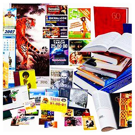 Полиграфическая издательская продукция, производимая выпускниками курсов компьютерной верстки в ИИБТ, Киев