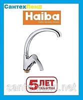 Смеситель для кухни Haiba Focus 777 Nut