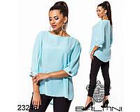 Блуза вільного крою з твілу, фото 1