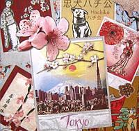 Салфетка декупажная Токио 2751