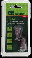 Набір біт з обмежувачем PH2* 25 мм // 2 шт