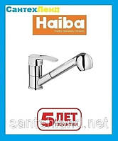 Смеситель для раковины Haiba Focus 014