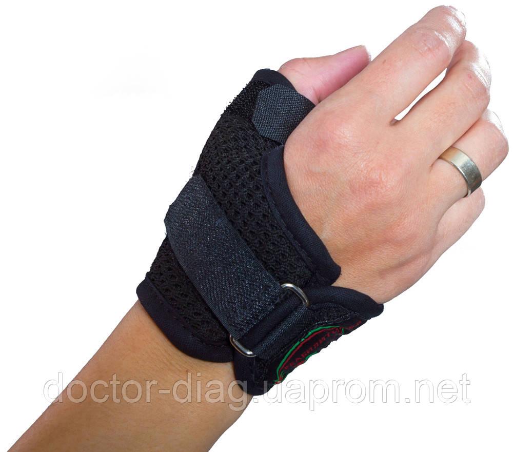 Реабилитимед Ортез для кисти и большого пальца Реабилитимед Тутор П-4