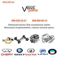 Проставки увеличения клиренса комплект Chery Kimo (Чери Кимо) S12-38551