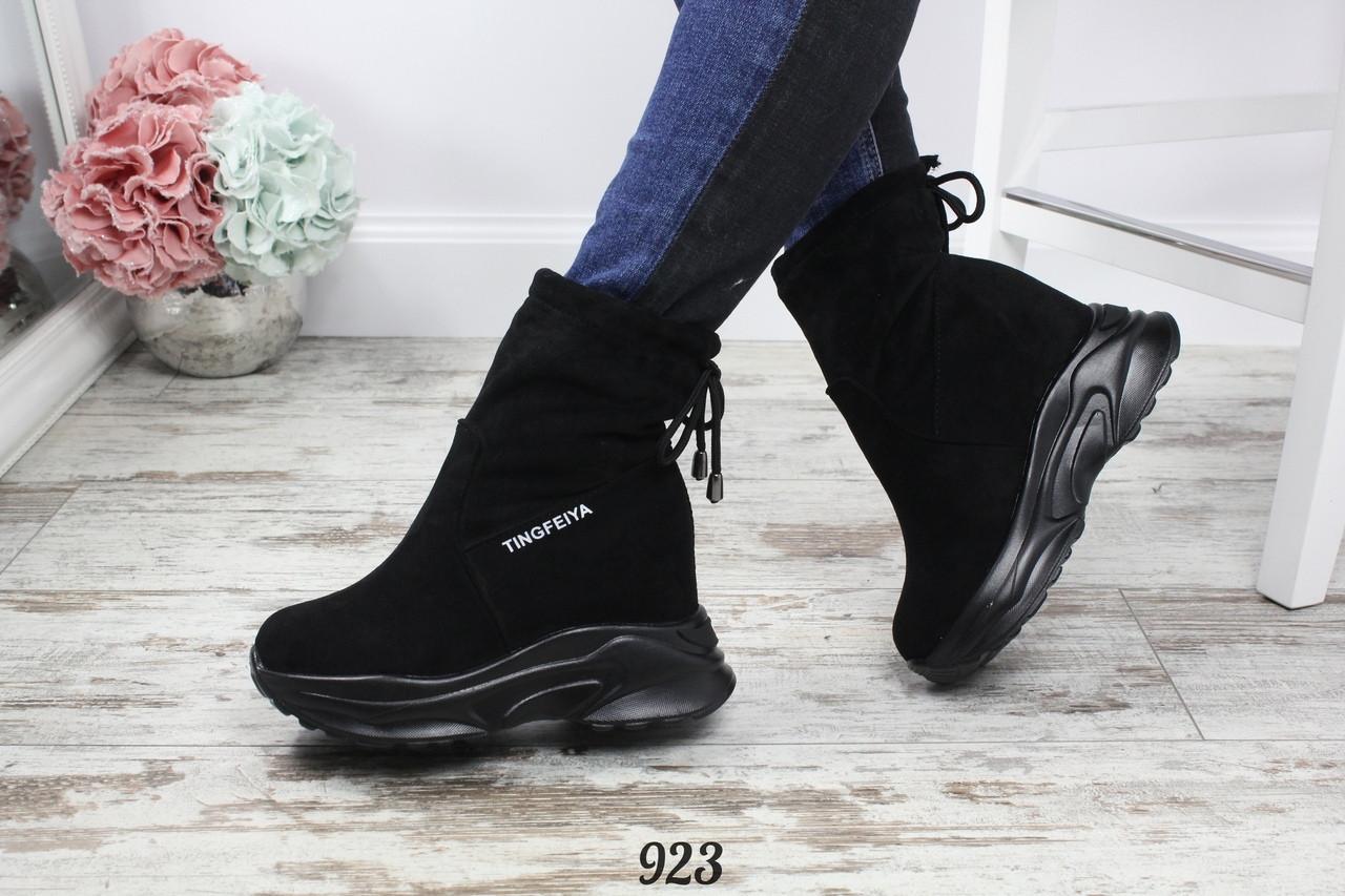 Ботинки сникерсы Tingfeya черные на толстой подошве