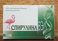 Спирулина Вэл 60 табл. - улучшает иммунитет, снижает риск развития простудных инфекционных заболеваний