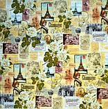 Серветка декупажна Колаж про Парижі 3086, фото 2