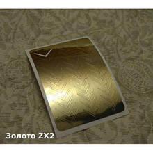 Слайдер дизайн для ногтей ZX2 (золото)