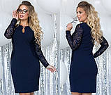 Элегантное женственное платье средней длины (5расцв) 48-54, фото 6