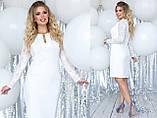 Элегантное женственное платье средней длины (5расцв) 48-54, фото 4