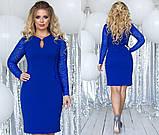 Элегантное женственное платье средней длины (5расцв) 48-54, фото 5