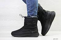Женские зимние сапоги Nike, черного цвета. ТОП КАЧЕСТВО!!! Реплика класса люкс (ААА+), фото 1