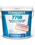 Краска 7700 Stancolux для экстремальных погодных условий, белая Станколак (Stancolac) 9 л