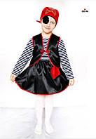 Дитячий карнавальний костюм Пірата для дівчинки червоний