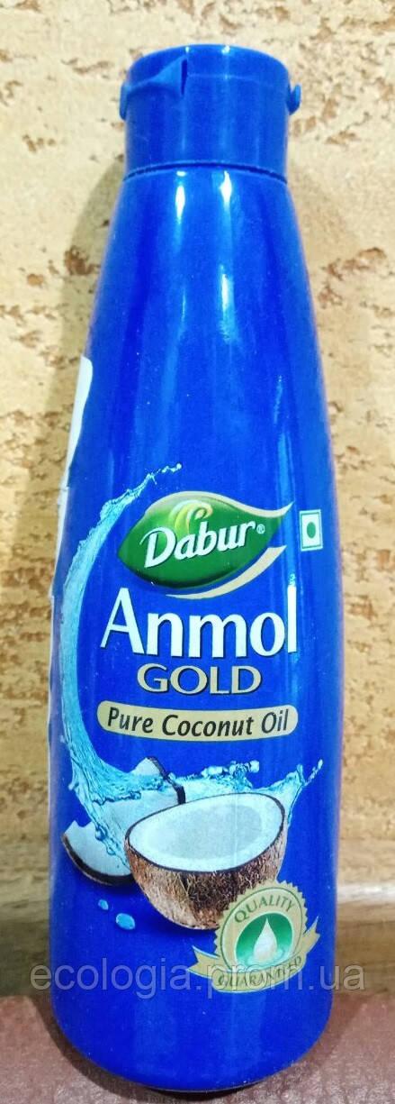 Кокосовое масло 100% Anmol Gold Dabur - НАСТОЯЩЕЕ для волос, для кожи, для загара, 175 мл.