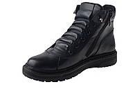 Ботинки подростковые Vels 76462/823