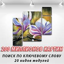 Модульная картина Цветущая ветка на Холсте, 120x130 см, (60x30-2/25х30-2/95x65), фото 2