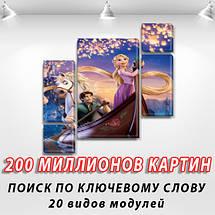 Картина модульная Рапунцель на лодке  для детской, 120x130 см, (60x30-2/25х30-2/95x65), фото 2