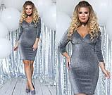 Шикарное блестящее платье люрикс на трикотажной основе 5расцв. 48-54р., фото 2