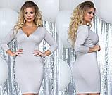 Шикарное блестящее платье люрикс на трикотажной основе 5расцв. 48-54р., фото 3