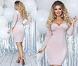 Шикарное блестящее платье люрикс на трикотажной основе 5расцв. 48-54р., фото 5