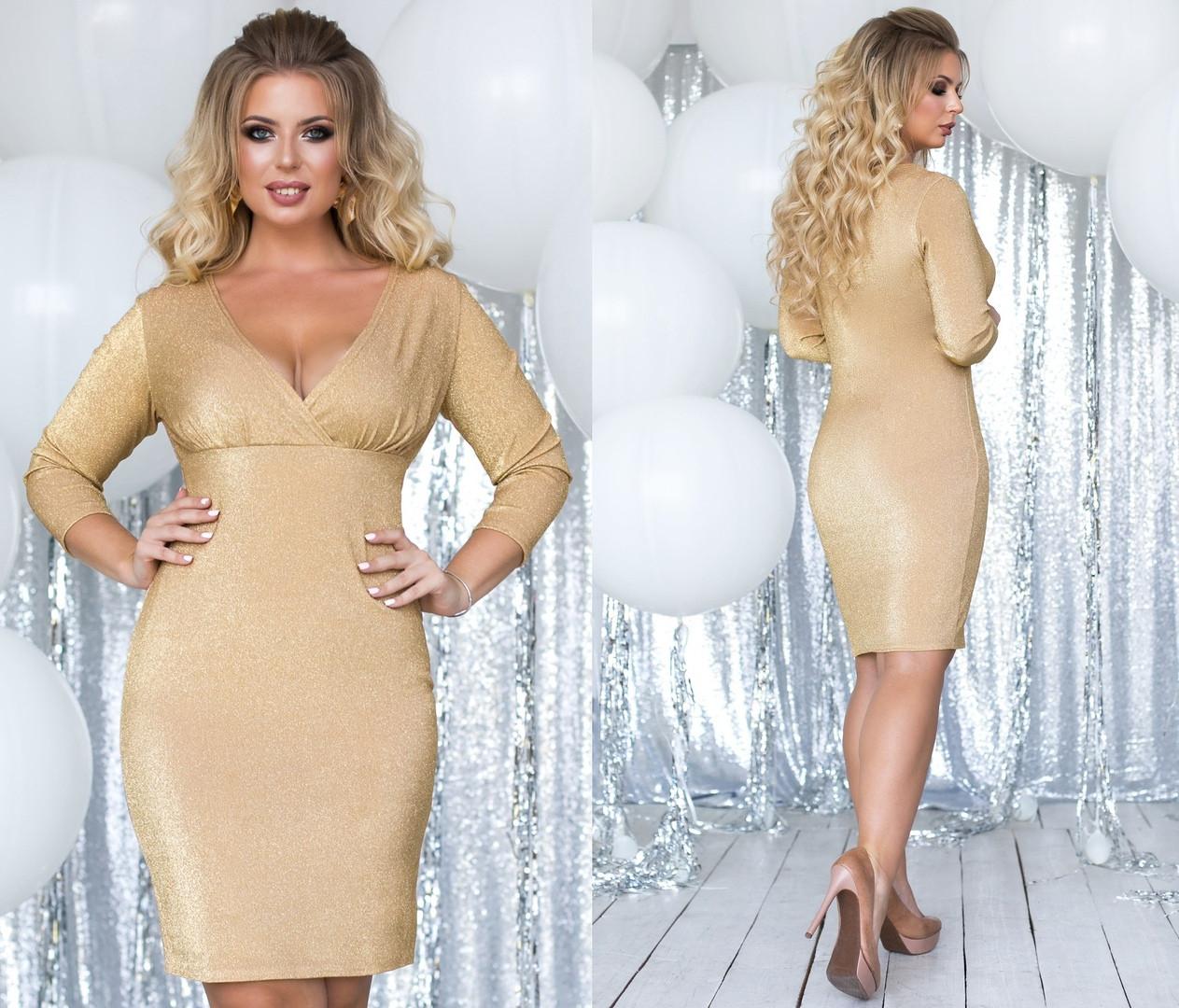 Шикарное блестящее платье люрикс на трикотажной основе 5расцв. 48-54р.