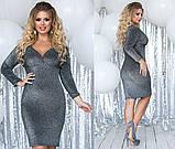 Шикарное блестящее платье люрикс на трикотажной основе 5расцв. 48-54р., фото 9