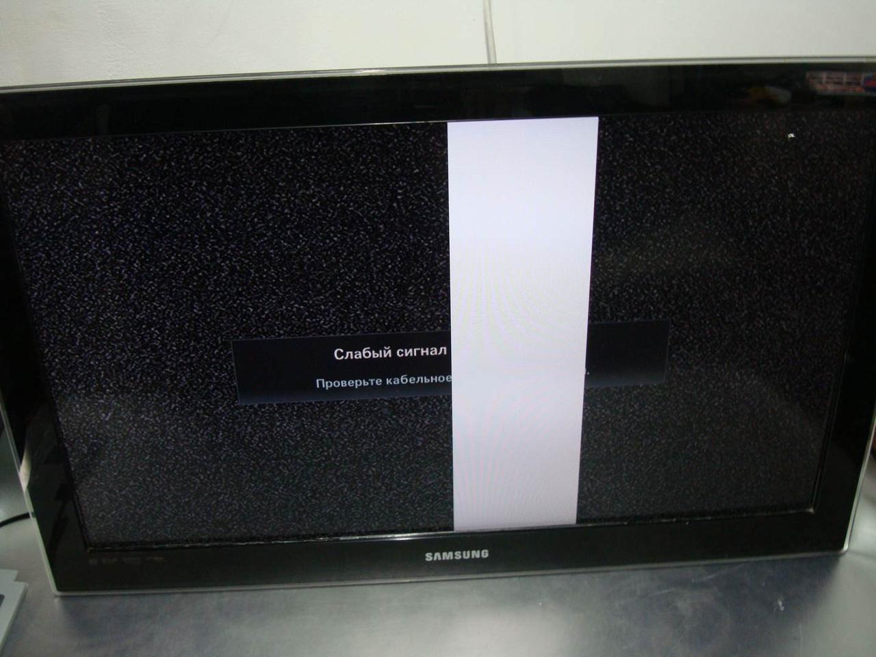 Матрица  LTF320HF01 к телевизору Samsung LE32C630K1W с дефектом