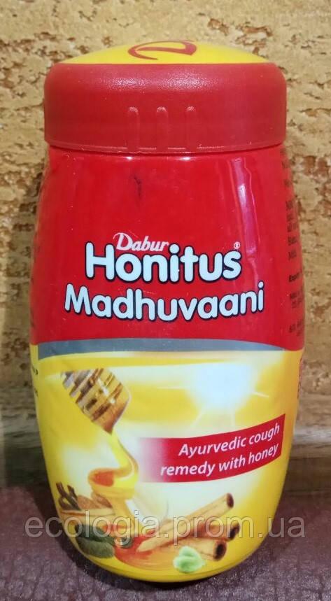 Dabur Honitus Madhuvaani сироп от кашля, убирает боль, раздражение, выводит мокроту, облегчает состояние,150гр