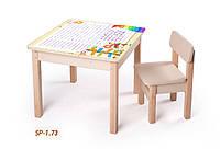 Стол-парта для с фотопечатью SP-1.73 Венге светлый (ТМ Вальтер)