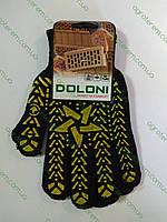 """Рабочие перчатки с ПВХ напылением """" Долони"""""""
