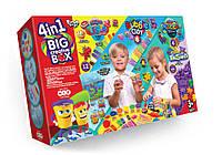 Большой набор для творчества Big creative box DANKO TOYS