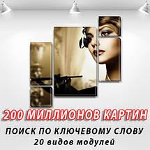 Модульные картины купить украина на Холсте, 120x130 см, (60x30-2/25х30-2/95x65), фото 2