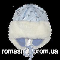Детская зимняя термо шапка р. 50 на флисе с меховой опушкой и завязками верх плащевка 1538 Голубой
