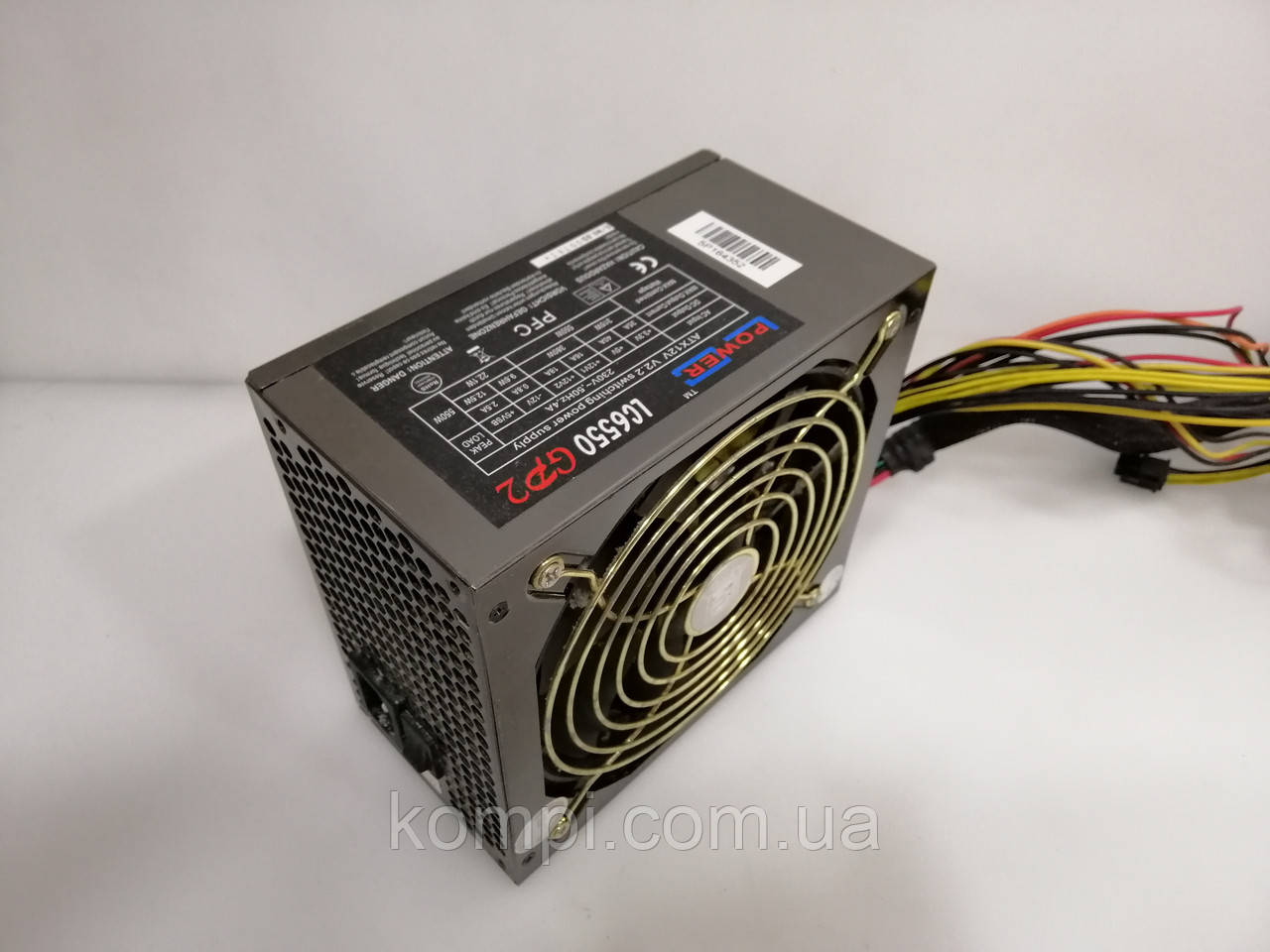 Блок питания 550W LC Power LC6550 GP2 v1.2   б/у